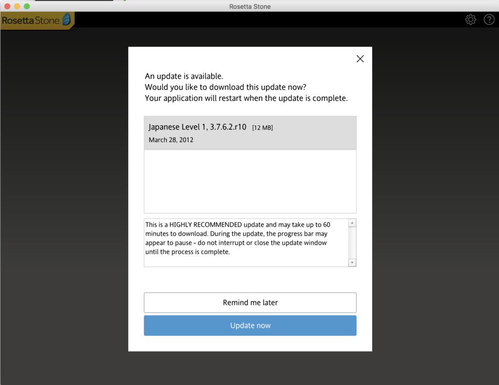 Rosetta Stone Updater